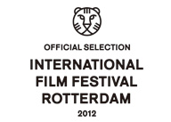 International Film Festival Rotterdam 2012